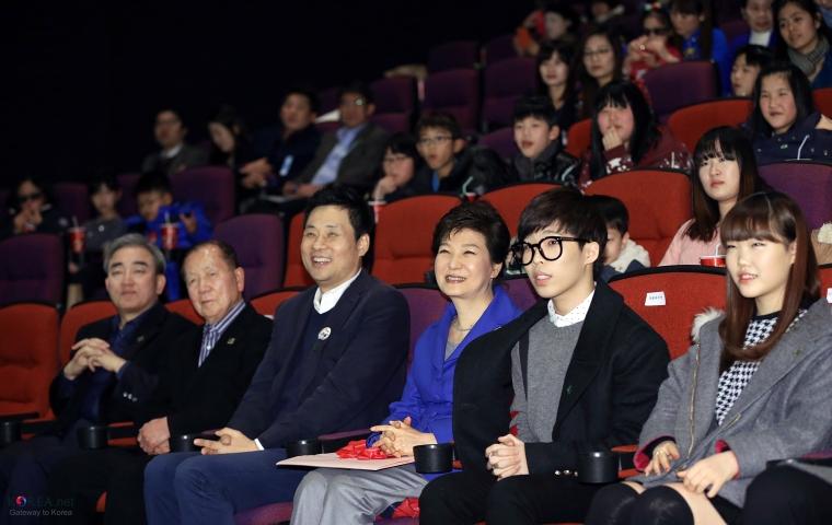 KOCIS_Korea_President_Park_Culture_Day_Movie_03_(12312163533)